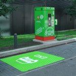 Veřejná dobíjecí stanice pro elektromobily už i ve Zlíně