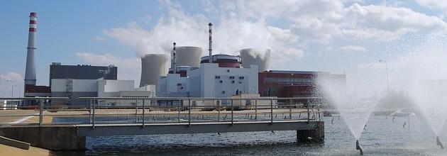 Jaderná elektrárna Temelín odstávka prvního bloku. Ilustrační foto