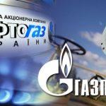 Ruský plyn po čtyrech měsících opět proudí na Ukrajinu