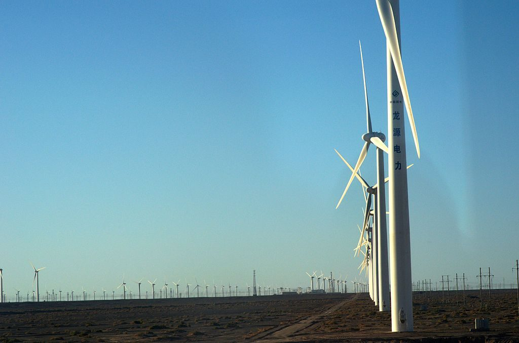 Gansu wind farm