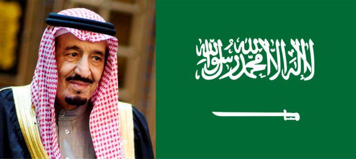 Král Saúdské Arábie Salmán