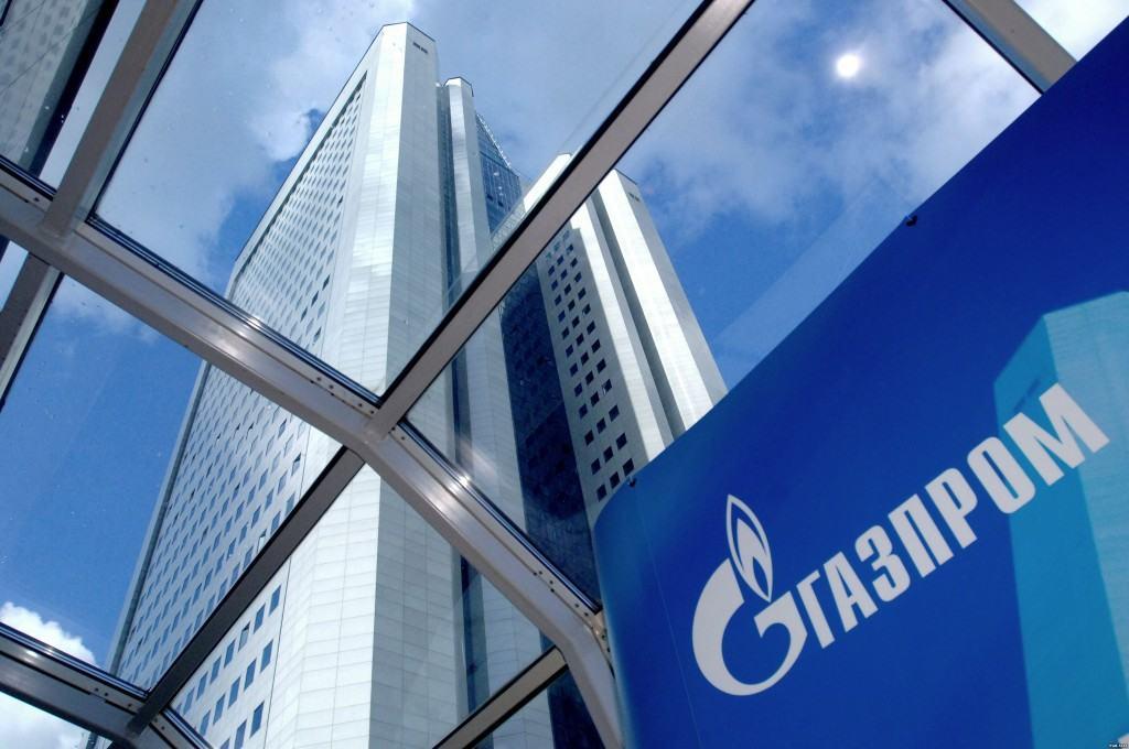 Gazprom budova