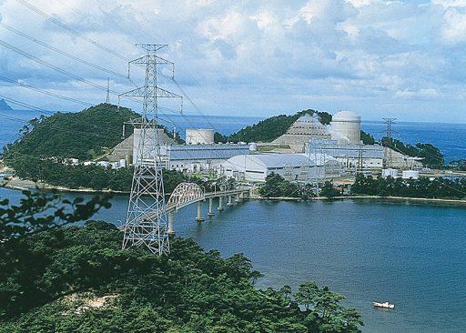 Pohled na JE Mihama. Zdroj: KEPCO