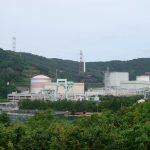 Japonsko: Vyřazení dalších tří jaderných bloků potrvá 30 let