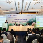 China General Nuclear oznámila výborné výsledky za rok 2015