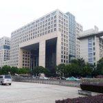 Cílem čínské State Grid Corporation je vybudovat energetické impérium