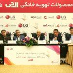 LG zřejmě plánuje spolupráci s Íránem na výrobě elektromobilů