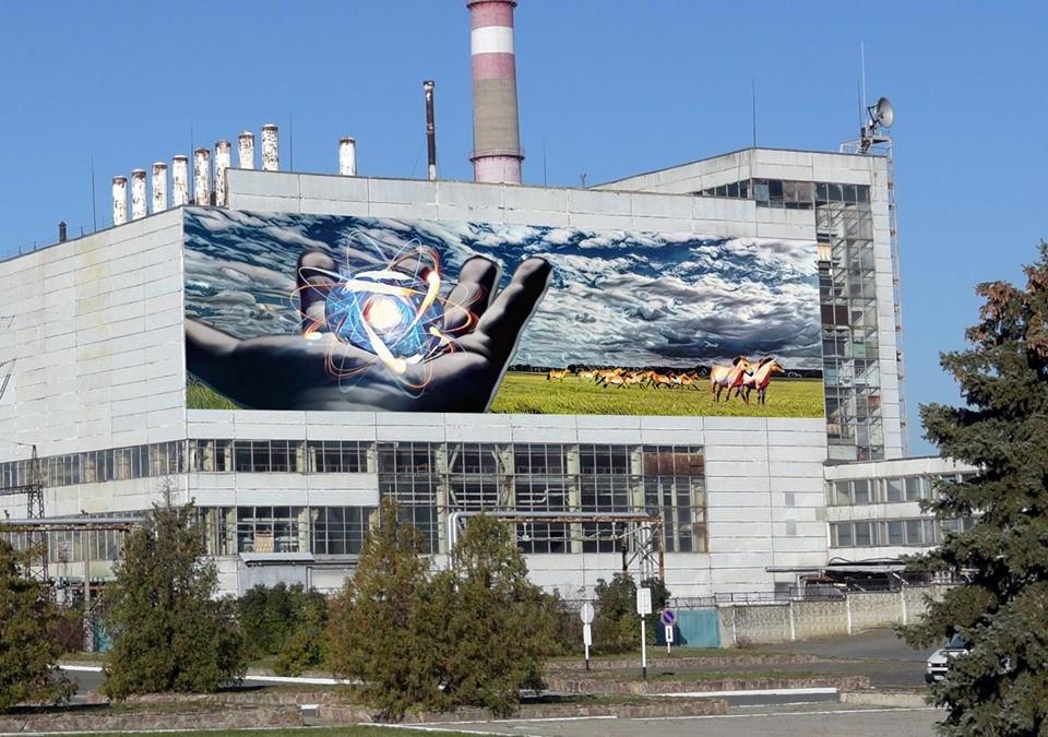 Vítězný návrh na malbu na východní stěnu strojovny u zničeného bloku černobylské jaderné elektrárny (facebook Černobylské jaderné elektrárny).
